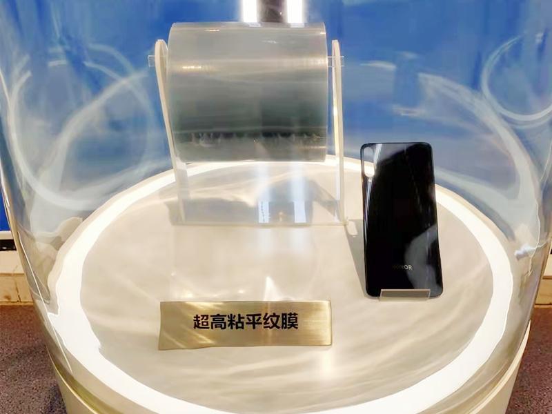 防静电 平纹/网纹膜
